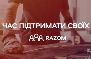 «Датагруп» запровадила проєкт підтримки малого та середнього бізнесу