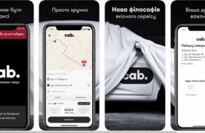 На ринок виходить український додаток для виклику таксі Cab