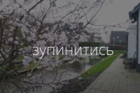 Сотрудники Группы компаний MTI сняли видео о том, что вдохновляет их на карантине