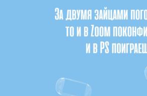 Украинские креативщики создали открытки с адаптацией пословиц под условия карантина