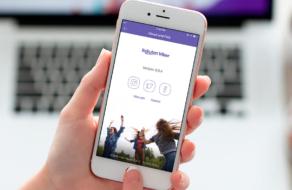 В Viber запустили чат-бот с инструкциями для врачей по COVID-19
