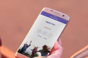 Viber запускает функцию отправки файлов между бизнесами и пользователями