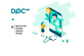 Міністерство охорони здоров'я України та DOC.ua запустили безкоштовні аудіоконсультації для українців