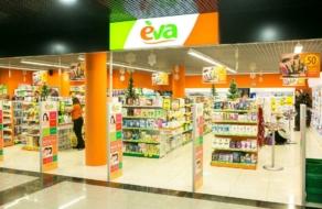 Лінія магазинів EVA реалізувала три соціальні проєкти з допомоги медикам