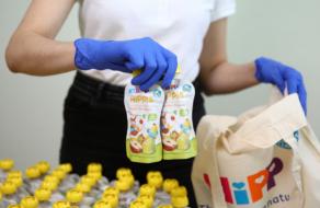 HiPP Україна запустив соціальний проєкт для допомоги самотнім мамам