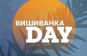 Канал «Украина» запустил промокампанию ко Дню вышиванки