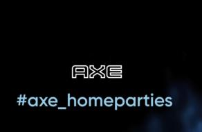 AXE запустил платформу с лучшими вечеринками