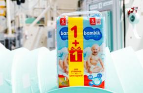 «Биосфера» выпустила первый в линейке бренд подгузников Bambik