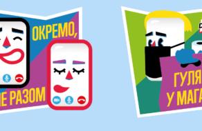 Dirol випустив карантинні стікери для Telegram