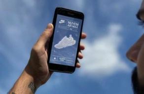 Мобильная кампания Nike просит найти AR-облако в форме кроссовка
