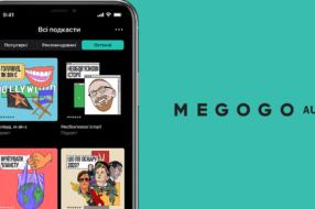 MEGOGO відкриває свій майданчик для подкастерів