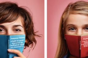 #readvscovid: серия постеров призвала читать книги в период карантина