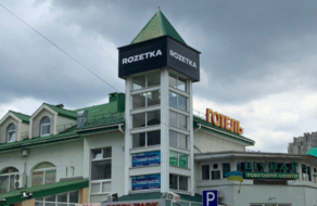 ROZETKA запустила шоу-рум во Львове