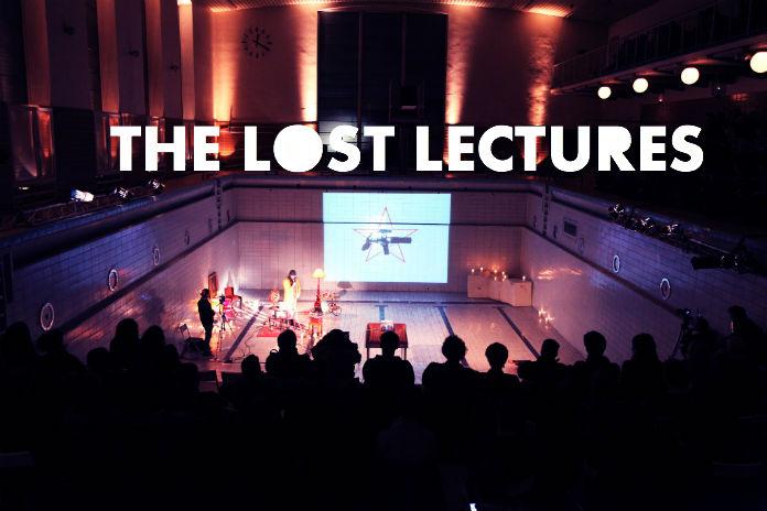 локация the lost lectures