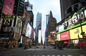 76% компаний в США планируют сократить рекламные бюджеты в этом году