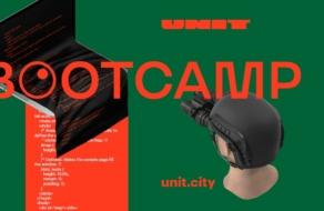 UNIT.City запускает BOOTCAMP для украинских стартапов