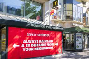 Burger King потроллил McDonald's в наружной рекламе