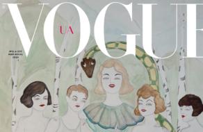 На обложке нового номера Vogue UA показали мир после пандемии
