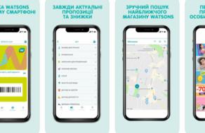 Watsons запускает мобильное приложение