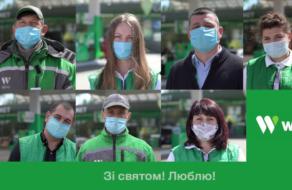 Сотрудники WOG «заговорили глазами» в видео ко Дню матери