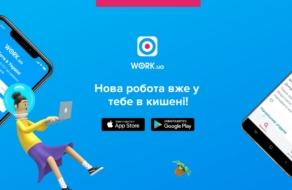 Work.ua випустив мобільний застосунок