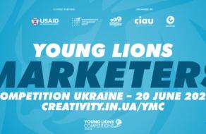Young Lions Marketers Competition Ukraine 2020 представляє експертне журі