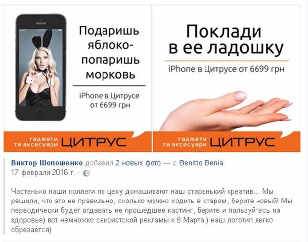 реклама цитрус