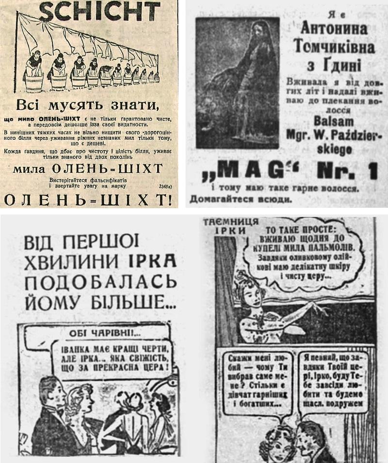 довоенные постеры