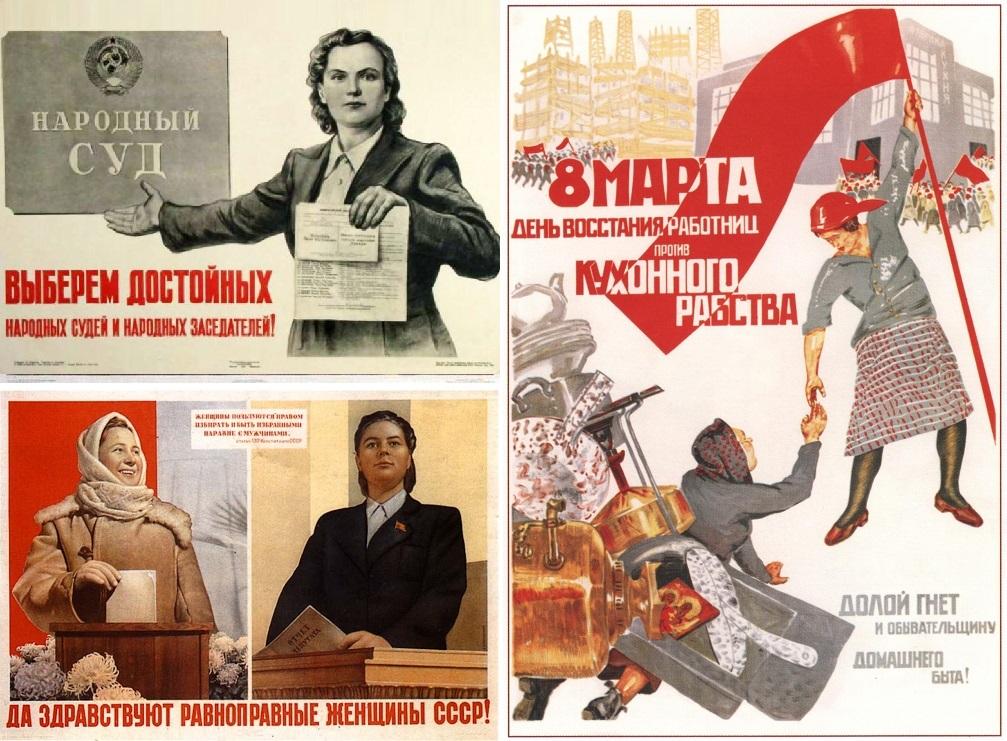 реклама СССР
