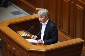 Александр Ткаченко стал новым министром культуры и информационной политики