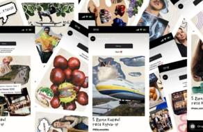 Кураж поздравил киевлян с Днем города в формате открыток-коллажей