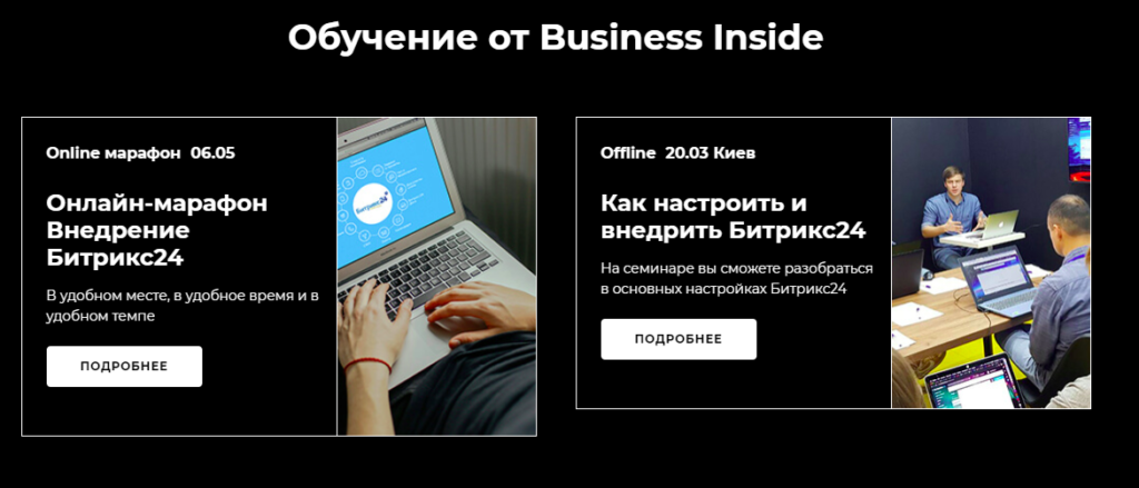 Business Inside