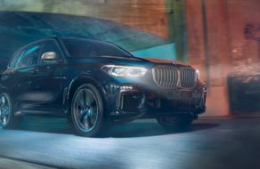 BMW призвала припарковать авто в гостиной с помощью AR