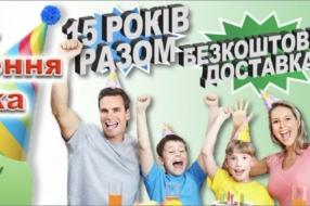 Rozetka зробила зворотний ребрендинг на честь святкування свого 15-річчя