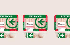 Эпикур представил новую smart-упаковку и новый продукт — маринады