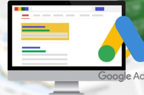 Google Ads обновила ряд продуктов в ответ на вызовы COVID-19