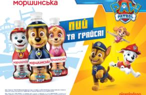 «Моршинська» надихає дітей пити природну воду за допомогою пляшок-іграшок «Щенячий патруль»