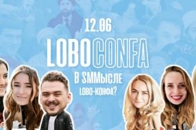Digital-агентство LOBODS организовывает бесплатную SMM-конференцию