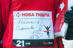 Марафон для всех: курьеры завоевали марафонские медали для тех, кто не может бежать