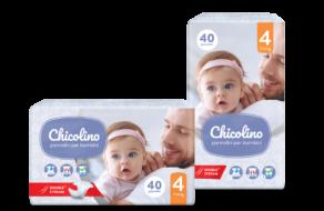 До Дня захисту дітей Chicolino випустив нічні підгузки з технологією Double Stream