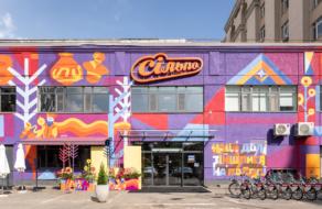 «Сильпо» открывают первый дизайнерский супермаркет, посвященный истории Подола