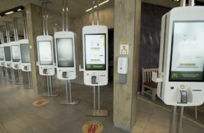 МакДональдз откроет пять новых заведений в Украине в этом году