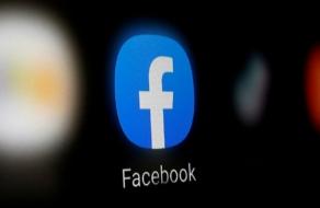 Viber присоединился к бойкоту Facebook и разрывает с ним все деловые отношения