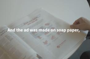 В Швеции выпустили печатную рекламу, которая стала мылом