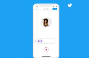 Twitter запустил функцию голосовых сообщений для iOS