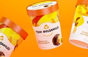 Премиальнее и ярче: редизайн упаковок мороженого «Три Ведмеді»