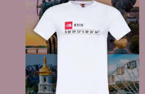 Для киевлян создали футболку с GPS координатами Киева
