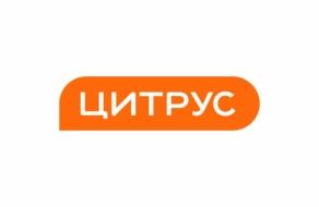 Цитрус очолив екс-СЕО Вадим Лисюк