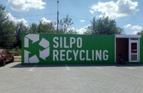 Сеть «Сільпо» запускает девятую станцию #SilpoRecycling