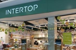 INTERTOP Ukraine инвестирует в платформу последнего поколения SAP